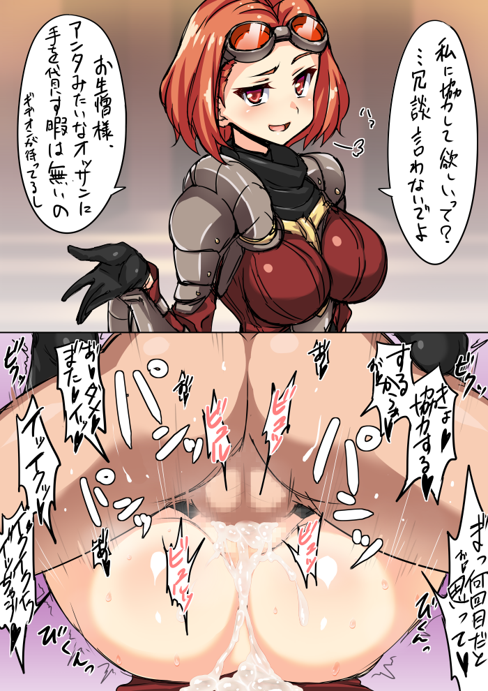 instant 2-koma loss Five nis at freddy's 4